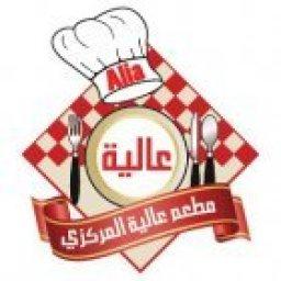 Alia Central Restaurant