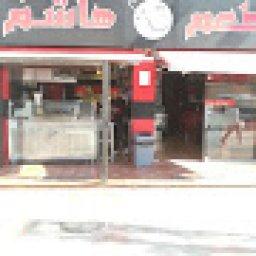 مطعم هاشم خليفة