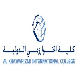 كلية الخوارزمي الدولية مركز التعليم المستمر