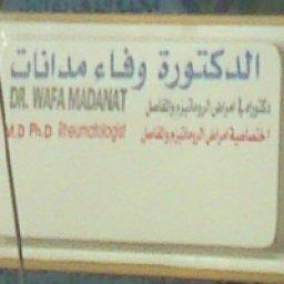 الدكتورة وفاء مدانات