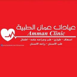 Amman clinic