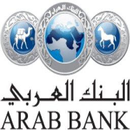 الصراف الالي البنك العربي