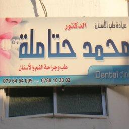 Dr. Mohammed Hatamleh