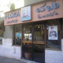 مطعم فلوكا