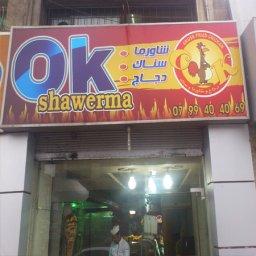 OK Shawerma