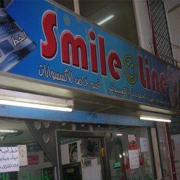 الخط المبتسم