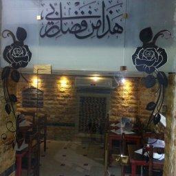 Abu Hatem Mixed Girlls