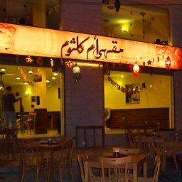 Um Kulthoum Cafe
