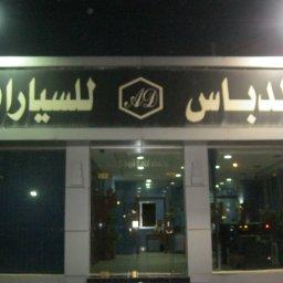 Al Dabbas Est. For Cars Trading