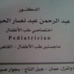 Dr. Abdel Rahman Al Hirbawi