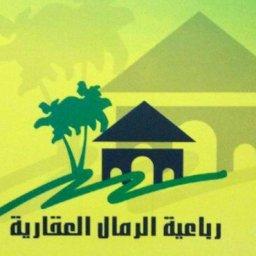 Rubaiyat Al Rimal Real Estate