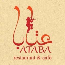مطعم عتابا السياحي