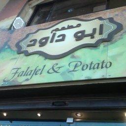 مطعم ابو داود