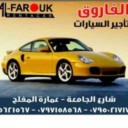 Al Farouk Rent A Car