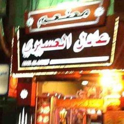 Adil Al Aasery