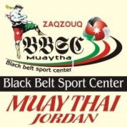 مركز الحزام الأسود الرياضي