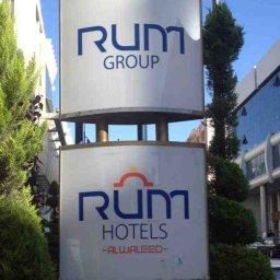 فندق رم الوليد