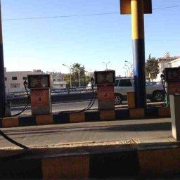 Zahran Gas Station
