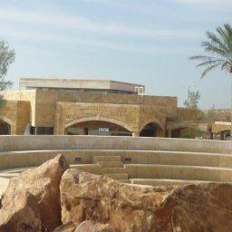 المطعم الموجود في مجمع بانوراما البحر الميت