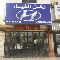 Spare Parts Corner For Hyundai