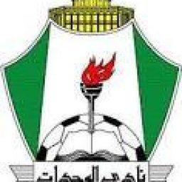 Al Wihdat Sport Club
