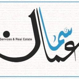 Sama Amma Real Estates Services