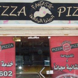 البيتزا الرائعة