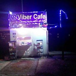 viber cafe
