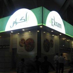 مطعم الاكرام