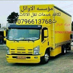 Jordan Distribution Agency