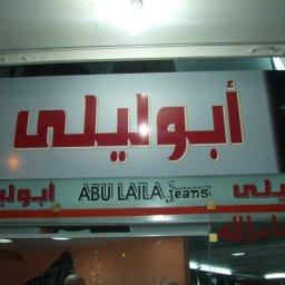 Abu Laila