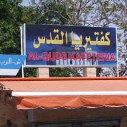 Cafeteria Al Quds