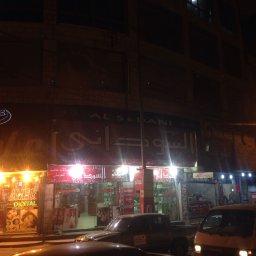 sudani studio