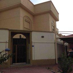 بيت عياد الضحوك ابومبارك