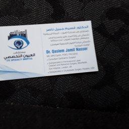 الدكتور جميل ناصر