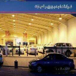 Jahid Bin Wazeer Trading Co