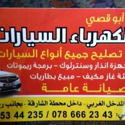Abu Qusai Cars Services