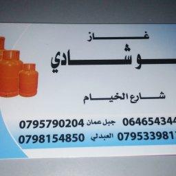 Abu Shadi Gas Agency