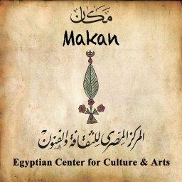 مكان - المركز المصرى للثقافة والفنون