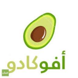 شعار المطعم افوكادو