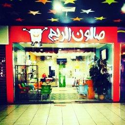 A Tahliya Mall Kids Barber