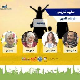 احصل على دبلوم تدريبي لدي اكاديمية المجموعة الدولية للاستشارات (IGCA) - عمان - الاردن
