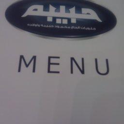 Habiba menu
