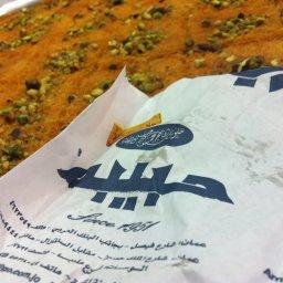 Delicious Knafeh