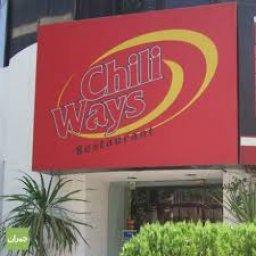 مطعم chili ways