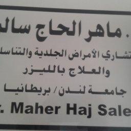 Dr. Maher Al Haj Salem