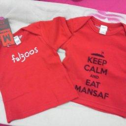 T-shirt Samples