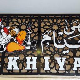 AlKhiyam Cafe