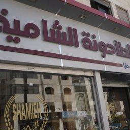 Al Tahona Al Shamya