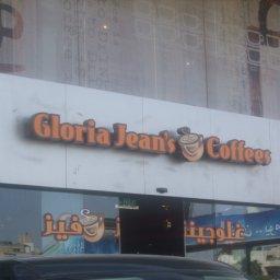 غلوريا جينز